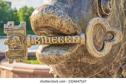 City Sculpture - Symbolic key to  city of Vitebsk. Belarus, Vitebsk. May 19, 2018