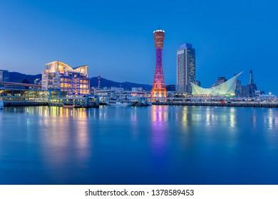 City skyline of Port of Kobe at night in Kansai, Japan