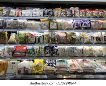 CITY SUPER, SHATIN, HONG KONG ON 12TH JULY 2020. variety packets of korean and japanese rice etc  are displayed on fridge shelves for sales in the supermarket