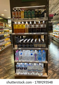 CITY SUPER, SHATIN, HONG KONG ON 12TH JULY 2020.  different types bottles of tea, coffee, drinking water etc are displayed on shelves for sales in a supermarket