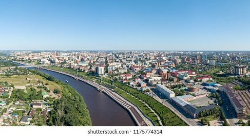 City of Tyumen, Embankment of the River Tura, Russia, on the Russian text - TYUMEN. Aerial photography