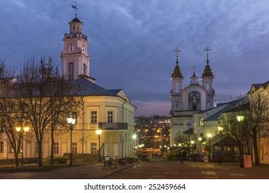 The City Of Vitebsk. Belarus.