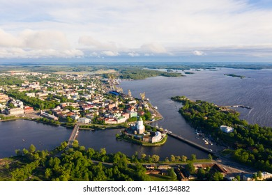 The City Of Vyborg. The view from the sky