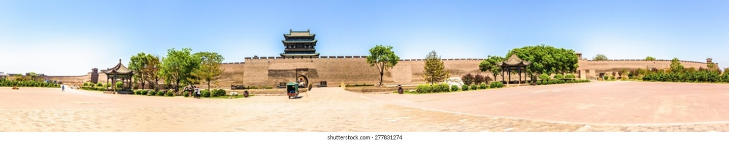 The city wall of Pingyao-Chinese element. The ancient city of Pingyao is a city in Shanxi. It is one of famous tourism destination in China.