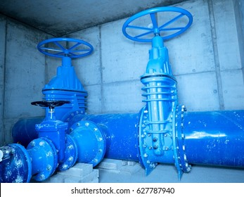 City water pipeline, water supply company. Underground concrete shafts with 500mm Gate valve, 250mm armature  branch.  The drink water service and Water network maintenance.