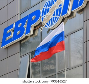 City of Zavodoukovsk, Tyumen region, Russia, May 1, 2013: At the window to Europe - Russian tricolor. The hotel is provincial.