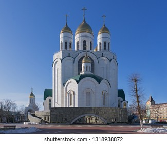 Cityscape with Christ the Savior Cathedral on Victory Square in the city of Kaliningrad (Koenigsberg), Russia. Winter sunny day February 10, 2019.