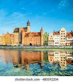 Cityscape of Gdansk with reflection early in the morning, panorama image