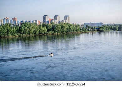 Cityscape of Kemerovo city on the river