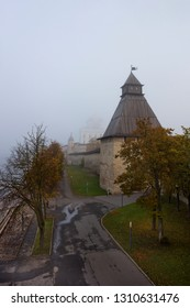 Cityscape with Kremlin and Trinity cathedral seen through the fog in Pskov, Russia