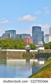 Cityscape of Otemachi, Tokyo. Near of Imperial Palace.