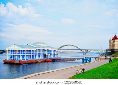 Cityscape of Rybinsk and Volga River in Yaroslavl Region in Russia.