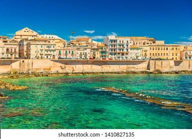 Cityscape of Syracuse, Sicily, Italy
