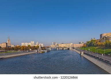 Cityscape. View from Rostovskaya embankment of the Moskva River embankment, buildings and bridges. Moscow. Russia.