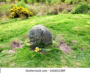 Clan Fraser memorial Culloden Battlefield