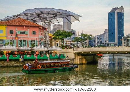 Clarke Quay Singapore 8 April 2009 The Area Along River Is A Retail