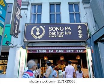 Clarke Quay - Singapore , September 3 2017 - Famous restaurant ' Song Fa Bak Kut Teh ' of Eu Tong sen street at Clarke Quay - Singapore