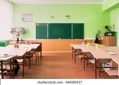 The class of kindergarten for children's education.