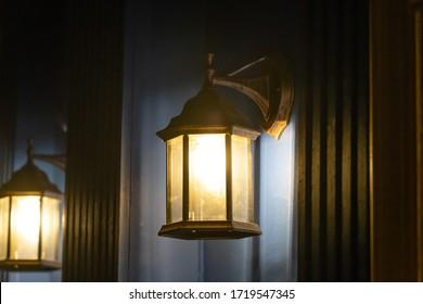 classic street lamp. wall electric lantern. vintage electric lamp.