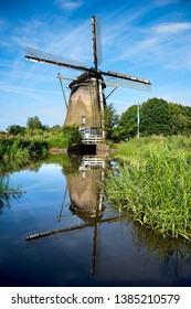 Classic Windmill in Amsterdam, Netherlands