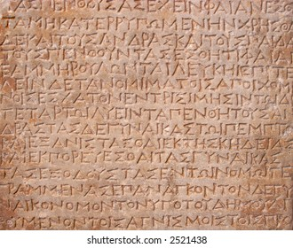 Classical Greek Inscription on limestone