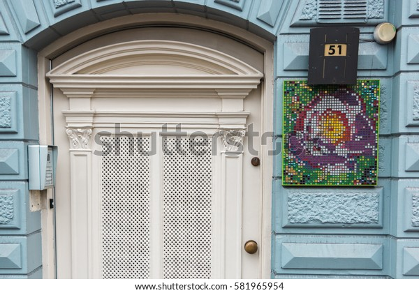Classical soft colour european entrance