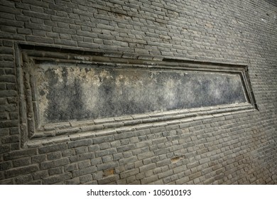 Classical text sculpture in the old grey wall in a park, north china