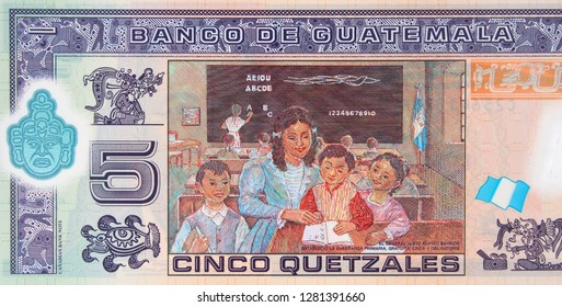Classroom scene on Guatemala new 5 quetzal (2011) banknote. Guatemalan money currency close up.