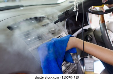 Clean the air of the car. Steam heat sterilization in air duct cleaning, disinfection of vehicles.