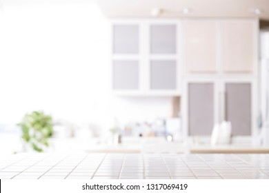 Clean kitchen background