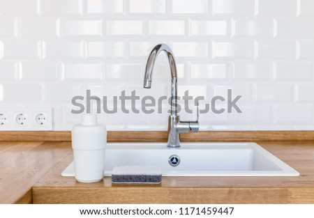 Clean Kitchen White Sink Soap Dispenser Stock Photo Edit Now