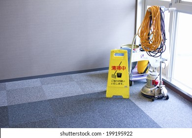 Cleaning Machine For Carpet-Only