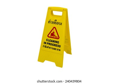 Cleaning Progress Sign