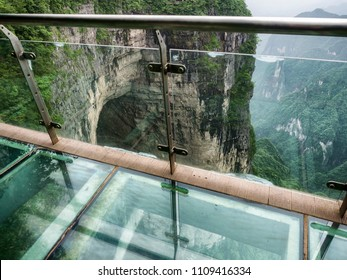 Cliff Glass Sky Walk at Tianmen Mountain, The Heaven's Gate at Zhangjiagie, Hunan Province, China, Asia
