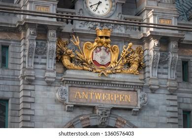 "Clock and ""Antwerpen"" lettering inside Antwerpen-Centraal (Antwerp Central) railway station in the Belgian city of Antwerp"