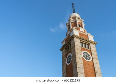 The clock tower  with blue sky in Tsim Sha Tsui, Kowloon, Hong Kong