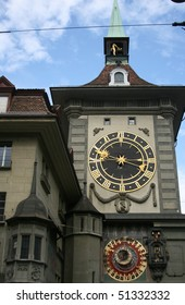 Clock Tower was the city's western gate. Bern, Switzerland