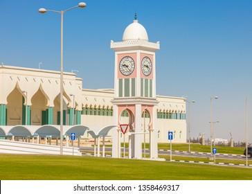 Clock tower in Doha. Doha, Ad-Dawhah, Qatar.