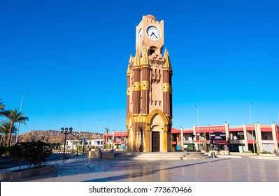 Clock tower. Sharm El Sheikh. Sinai Peninsula. Egypt.