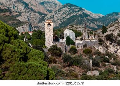 Clock Tower in Stari Grad (Old Town), Bar, Montenegro