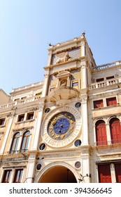The Clocktower with the archway into the Mercerie leading to the Rialto