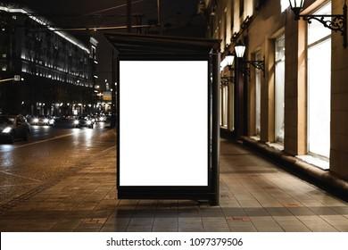 close up billboard mockup in night city