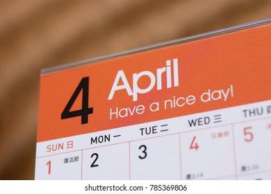 Close up calendar of April 2018