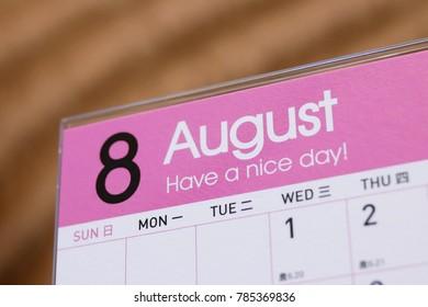 Close up calendar of August 2018