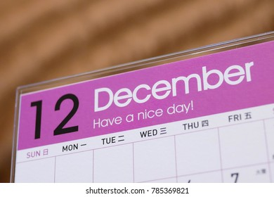 Close up calendar of December 2018
