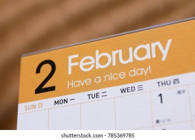 Close up calendar of February 2018