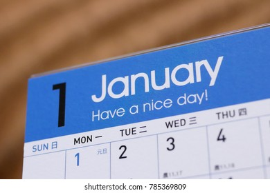 Close up calendar of January 2018