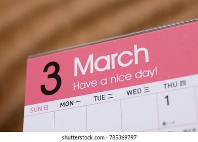 Close up calendar of March 2018
