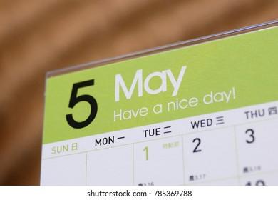 Close up calendar of May 2018