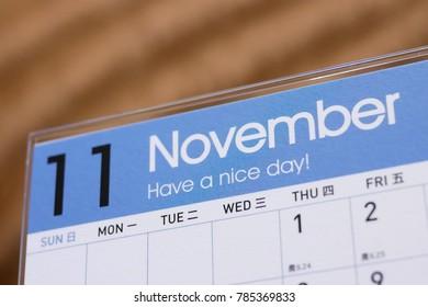 Close up calendar of November 2018